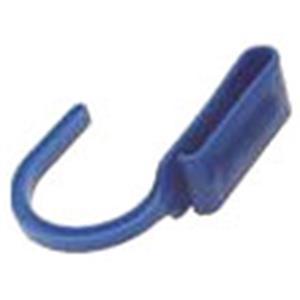 Plastic Tool Hook