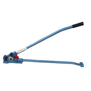 Rebar Cutter Bender SCB-16