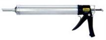 Albion Core Deluxe Bulk Gun DL-45-T13