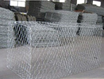 Gabion Basket Galvanized-White